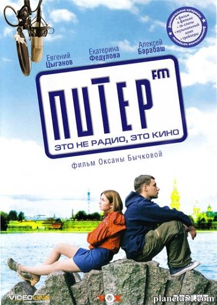 Питер FM (2006/DVDRip)