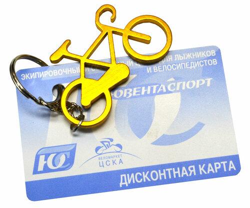 Раздача дисконтных карт велоотдела