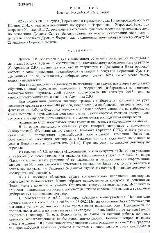 http://img-fotki.yandex.ru/get/9103/31713084.b/0_f55d5_a701750f_XL.jpg