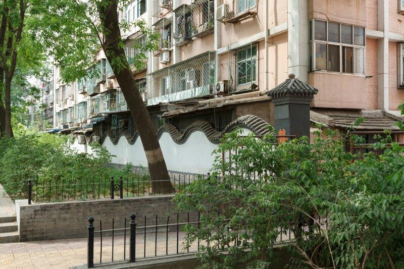 Традиционная китайская ограда, Пекин