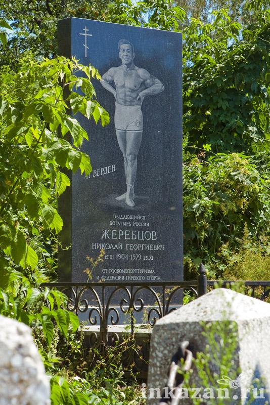 Арское кладбище