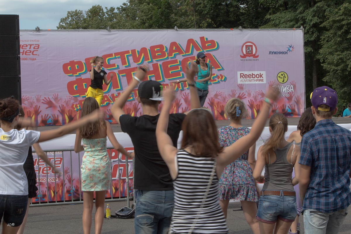 Moscow city games