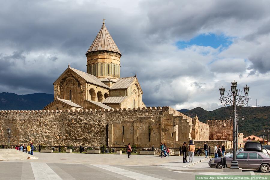 Собор Светицховели, или Храм Двенадцати Апостолов