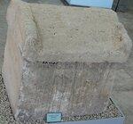 Оссуарий в форме саркофага.