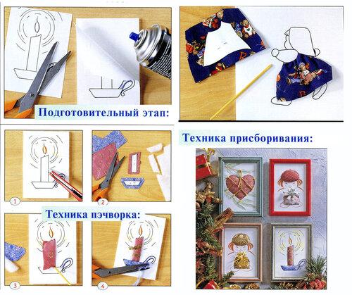 http://img-fotki.yandex.ru/get/9103/6565683.14/0_b1db0_c3145df7_L.jpg