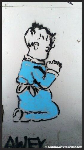 Ребенок.jpg