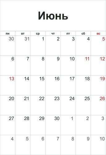 История праздников в россии новый год