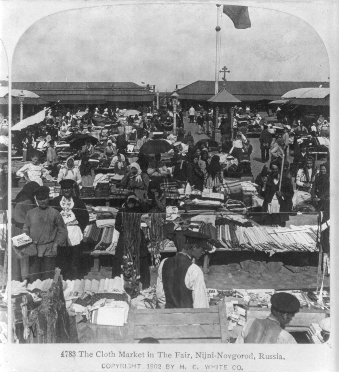 Рынок тканей на Ярмарке