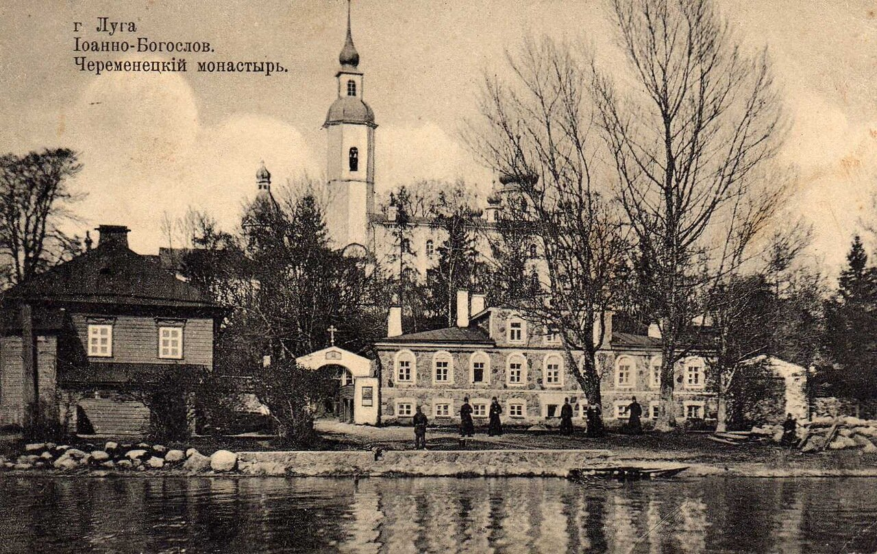Иоанно-Богословский Череменецкий монастырь