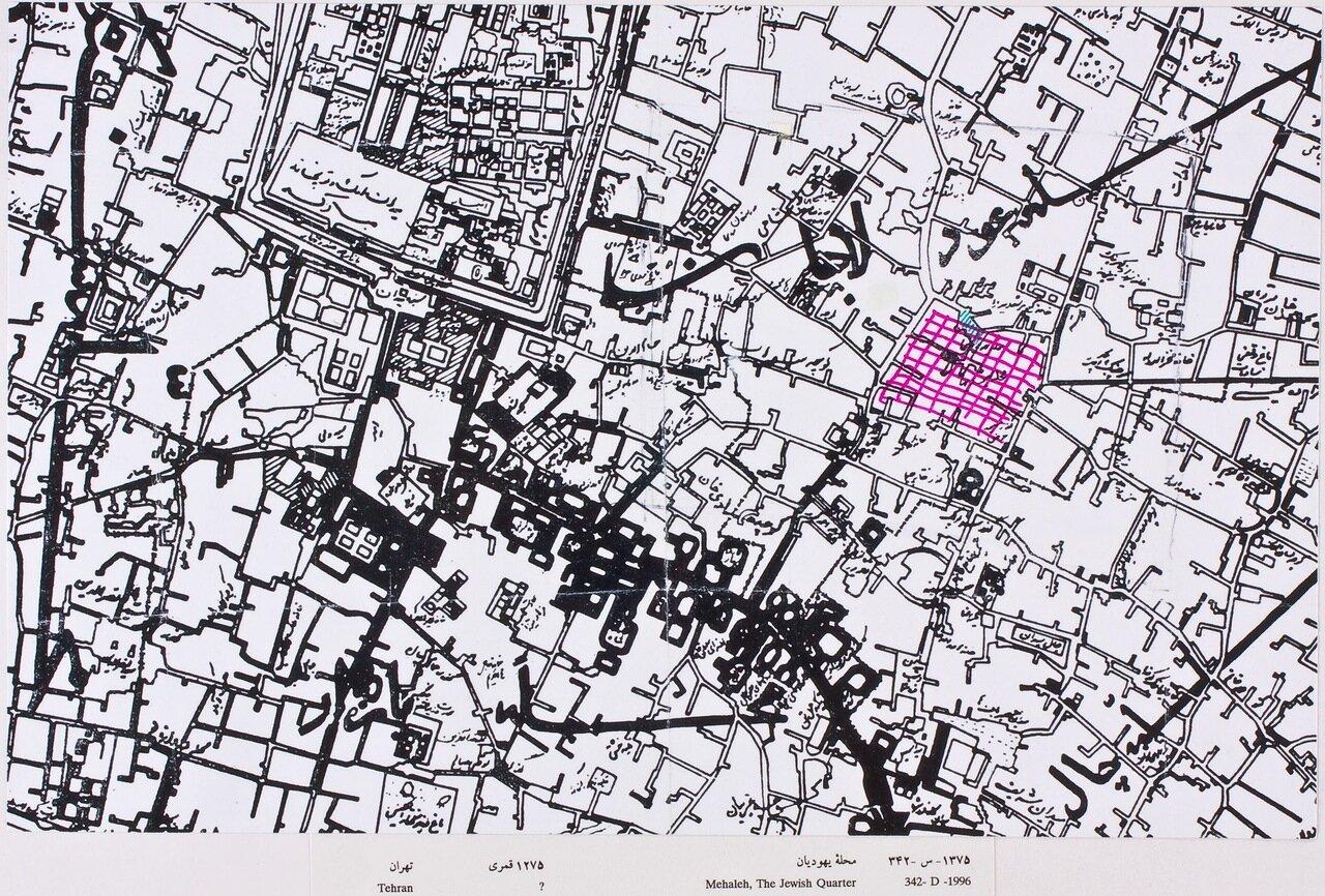 Еврейский квартал Тегерана, 1858 или 1859