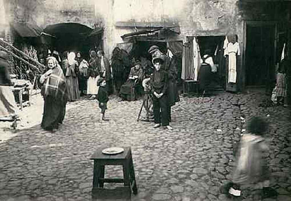 Еврейская улица, 1916