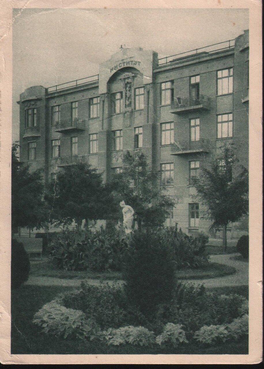 Лермонтовский курорт. Институт бально-физиотерапевтических методов лечения. 1931