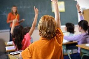 Избившую мальчика 11 лет учительницу — оштрафовали