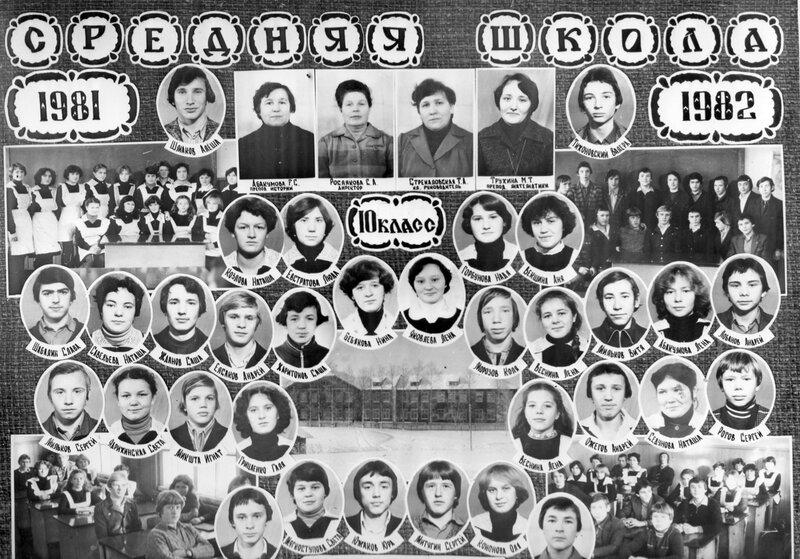 1982г.
