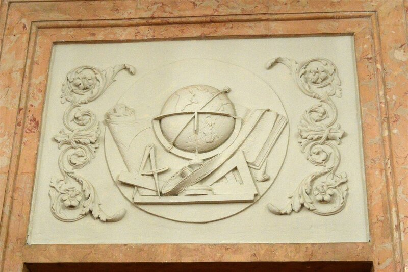 Волгоградский планетарий. Фрагмент интерьера.