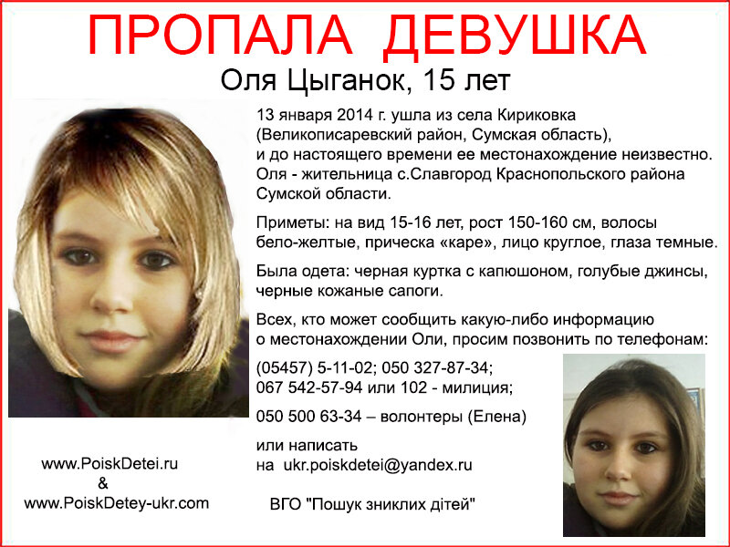 seks-znakomstva-sumskaya-obl