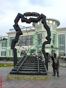 Памятник железнодорожнику, Омск