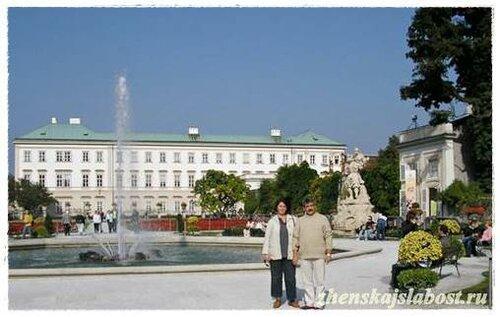 Ирина с мужем в путешествиях