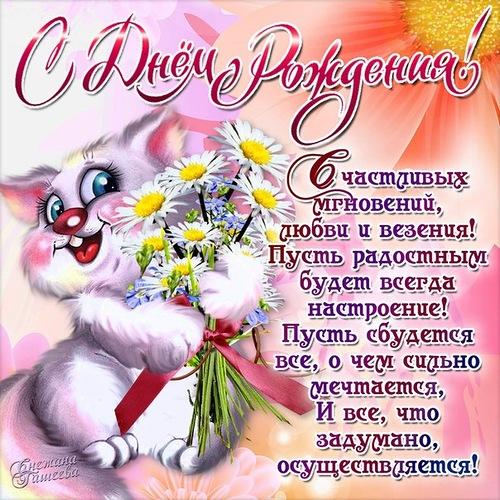 https://img-fotki.yandex.ru/get/9104/197379226.39/0_ebd55_9bb1d039_orig