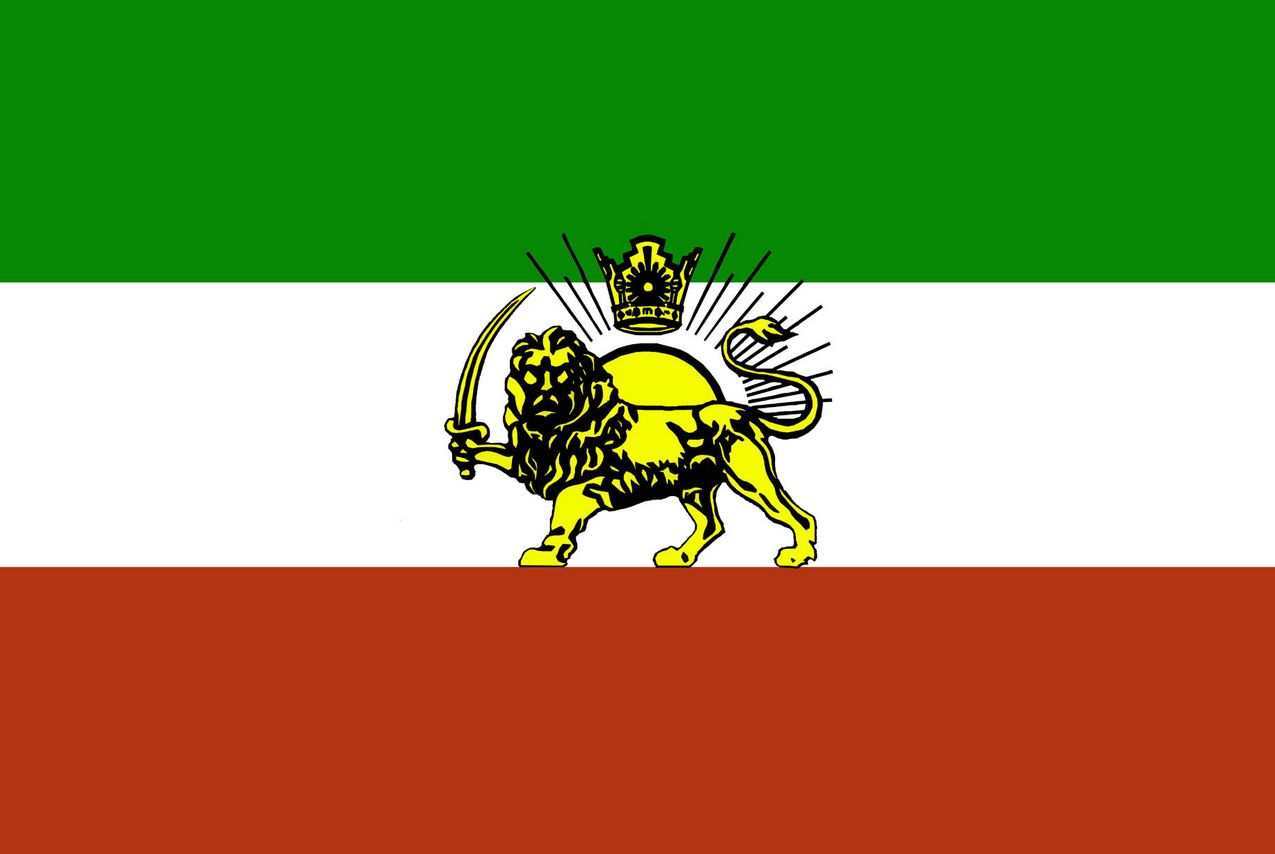 Iran's National Flag and National Coat of Arm