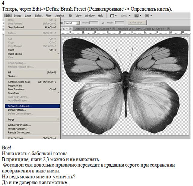 https://img-fotki.yandex.ru/get/9104/231007242.19/0_1149ae_47b0fe18_orig