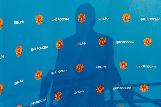 Уоблизбиркома будет мужское лицо: ВЦИКе сделали ставку наАлексея Фартыгина