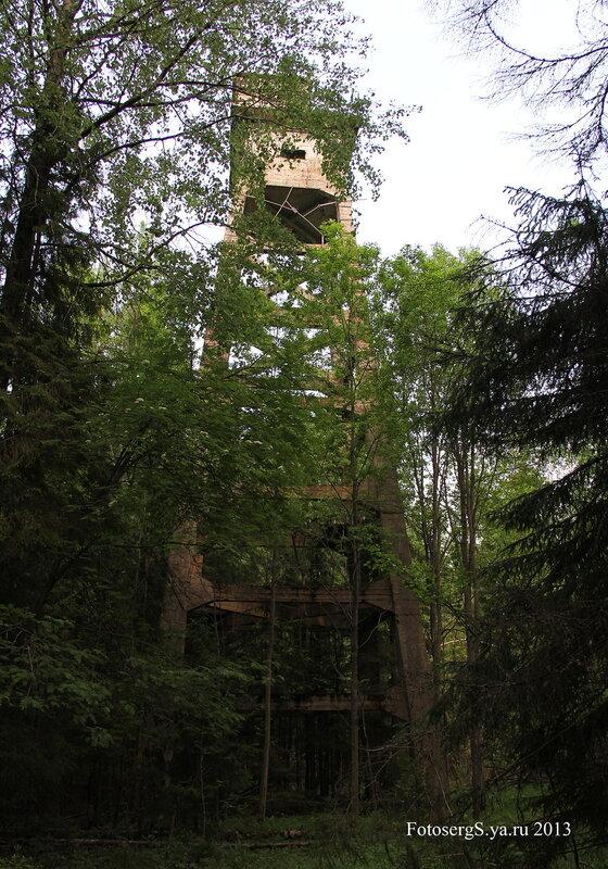 Башня управления огнем на позициях ж/д арт. транспортеров («позиция 100»)