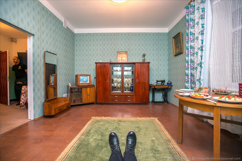 Квартира времени