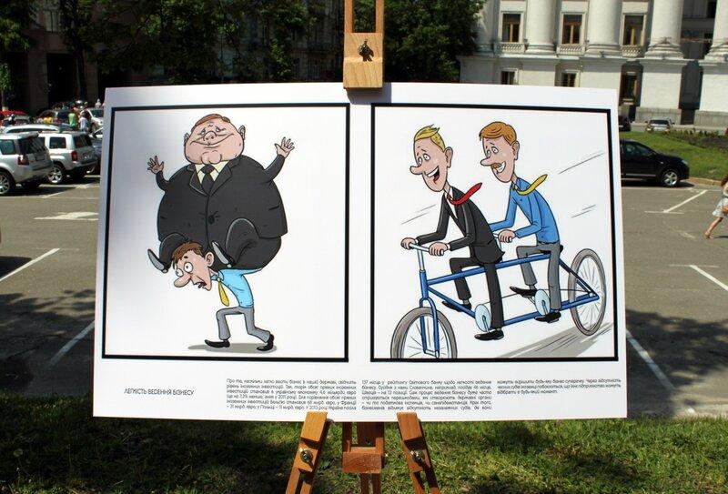 Украинские чиновники препятствуют предпринимательству