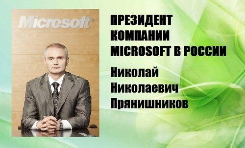 "//fotki.yandex.ru/users/nm35650192008/view/1031766/""><img src=""http://img-fotki.yandex.ru/get/9104/46125114.0/0_fbe56_6eadb27c_L.jpg"" width=""500"" height=""303"" title="""" alt="""" border=""0""/></a><br/><a href=""http://fotki.yandex.ru/users/nm35650192008/view/1031766/"">Посмотреть на Яндекс.Фотках</a>"