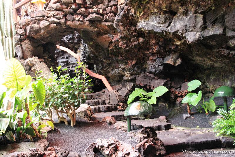 Лансароте, Jameos del Agua