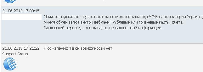 Обмен яндекс на бтс
