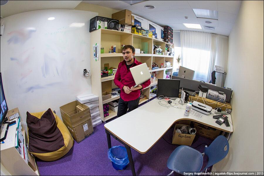 Симферопольский офис Яндекса