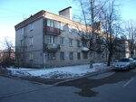 2-я Комсомольская ул. 46