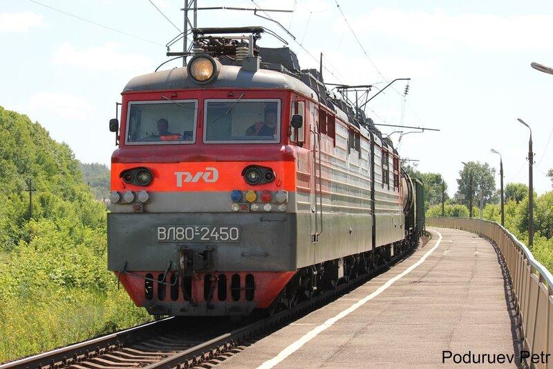 ВЛ80с-2450