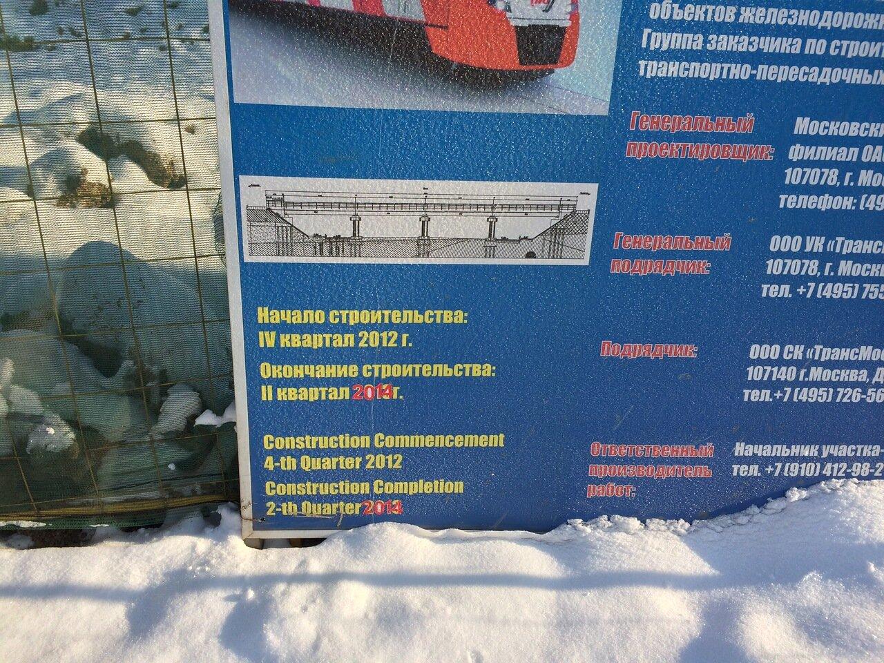 http://img-fotki.yandex.ru/get/9104/82260854.2dd/0_b7aaa_aa5cdb00_XXXL.jpg