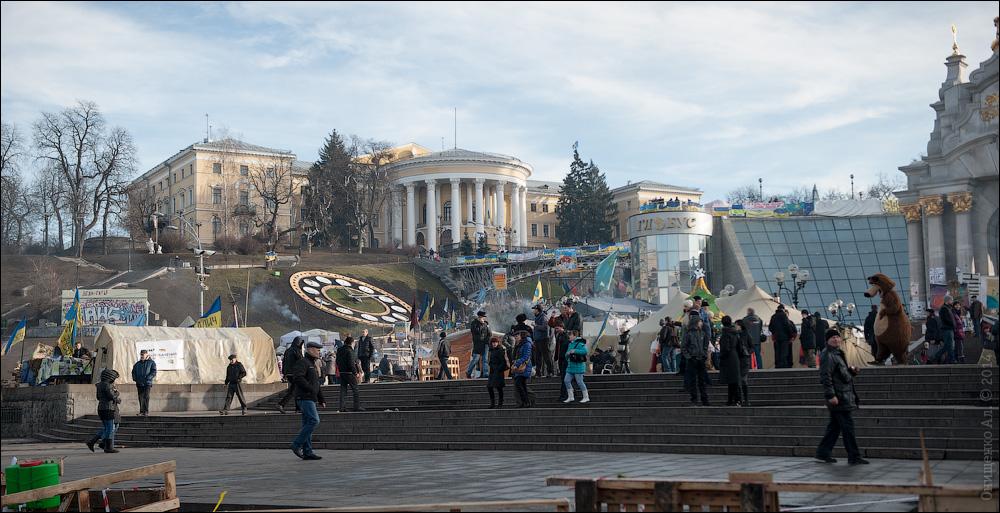 #Евромайдан #Євромайдан #Euromaidan
