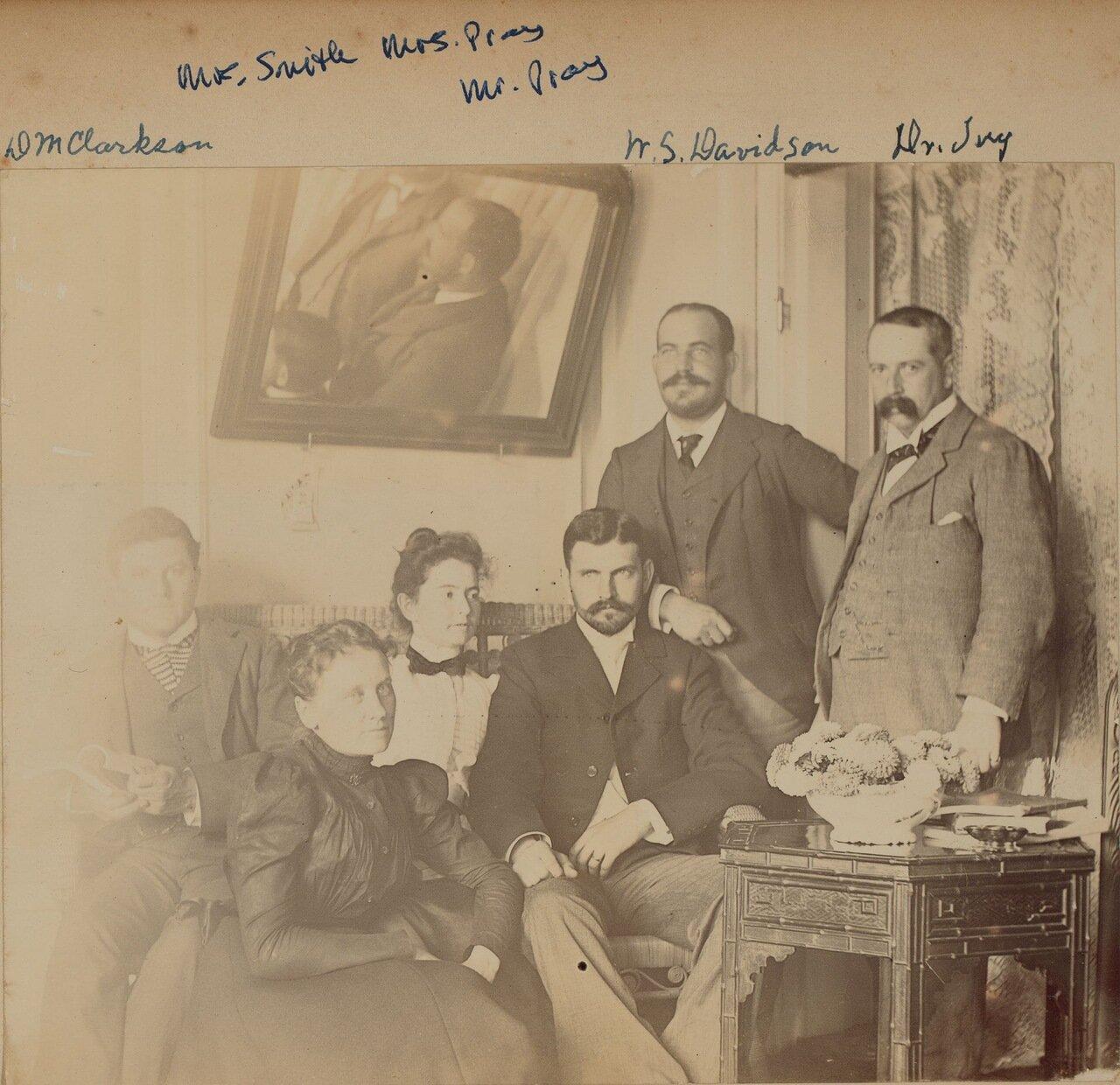 Групповой портрет. 1899