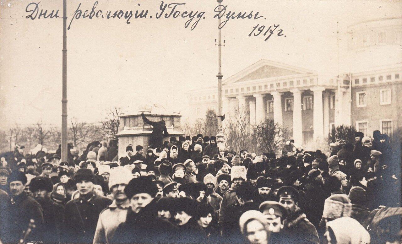 1917. ��� ���������. � ��������������� ����