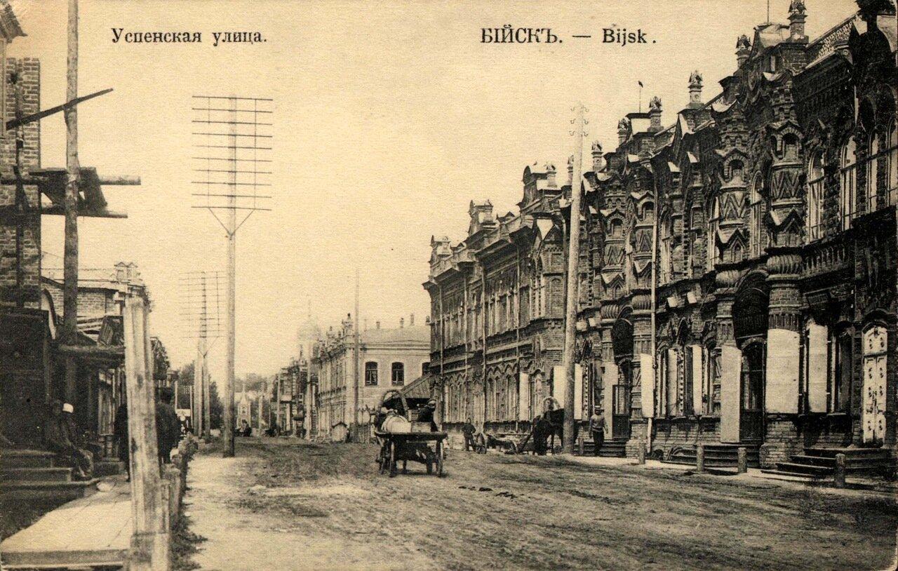 Успенская улица.