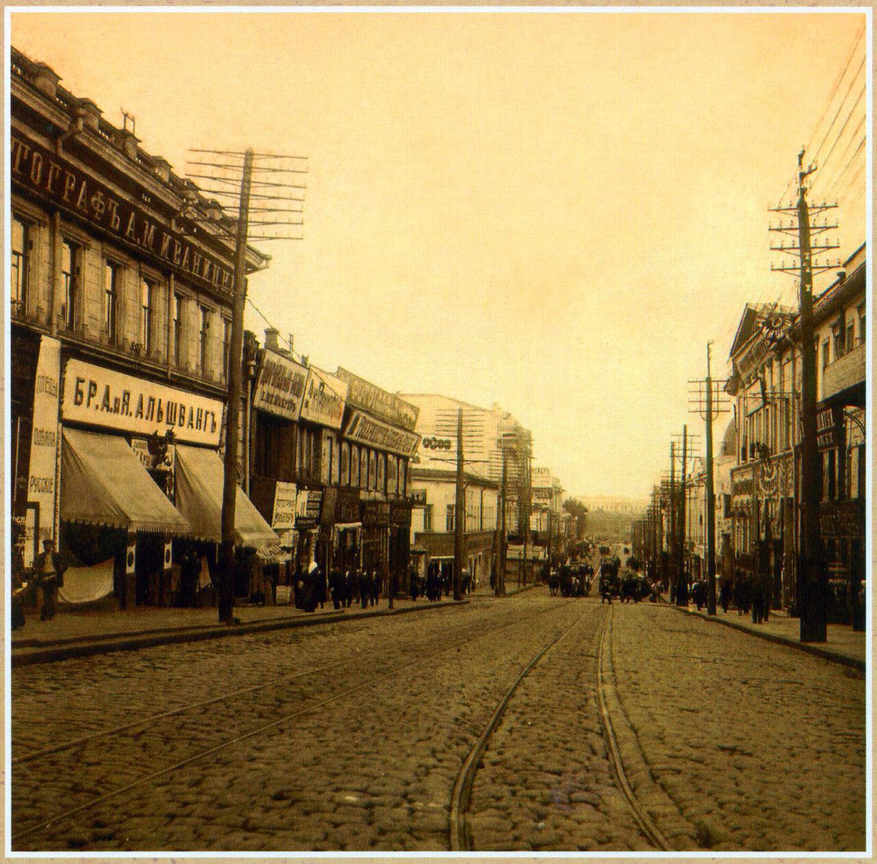 Начало Московской улицы