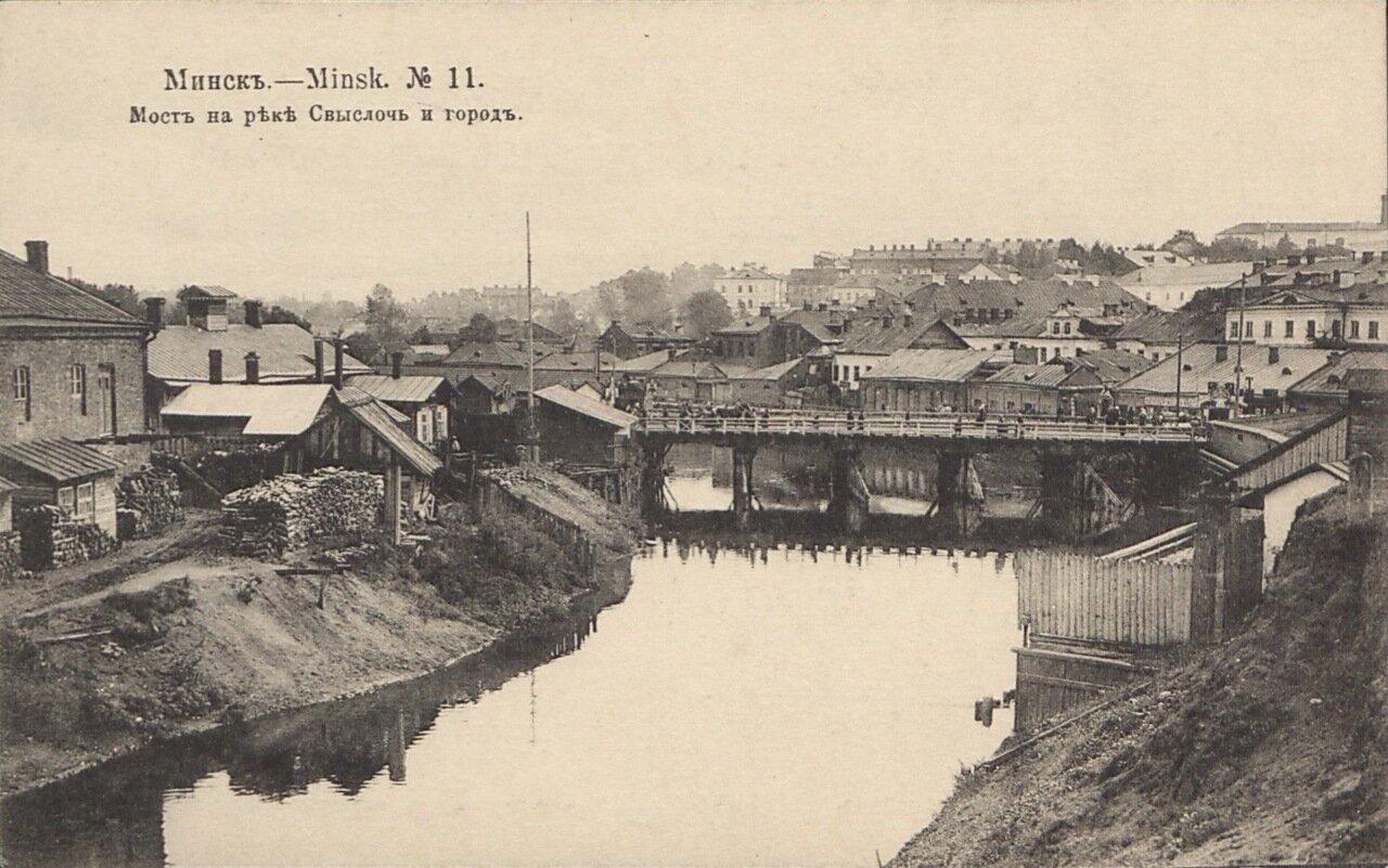 Мост на реке Свыслочь и город
