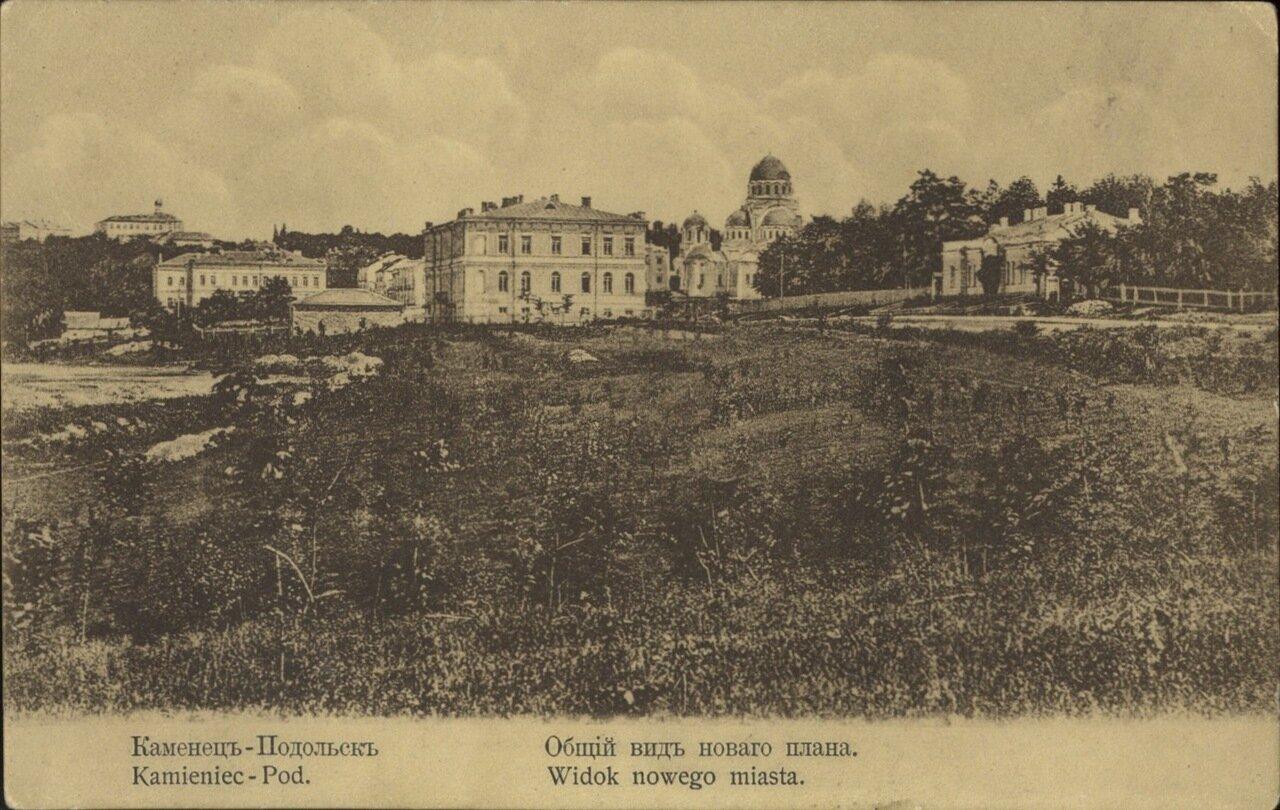 Общий вид нового плана. 1910