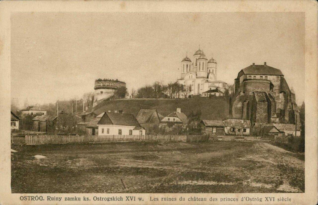 Разрушенный замок князей Острожских