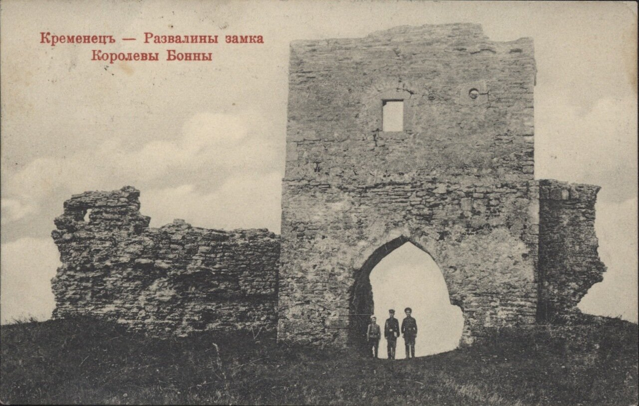 Развалины замка Королевы Бонны