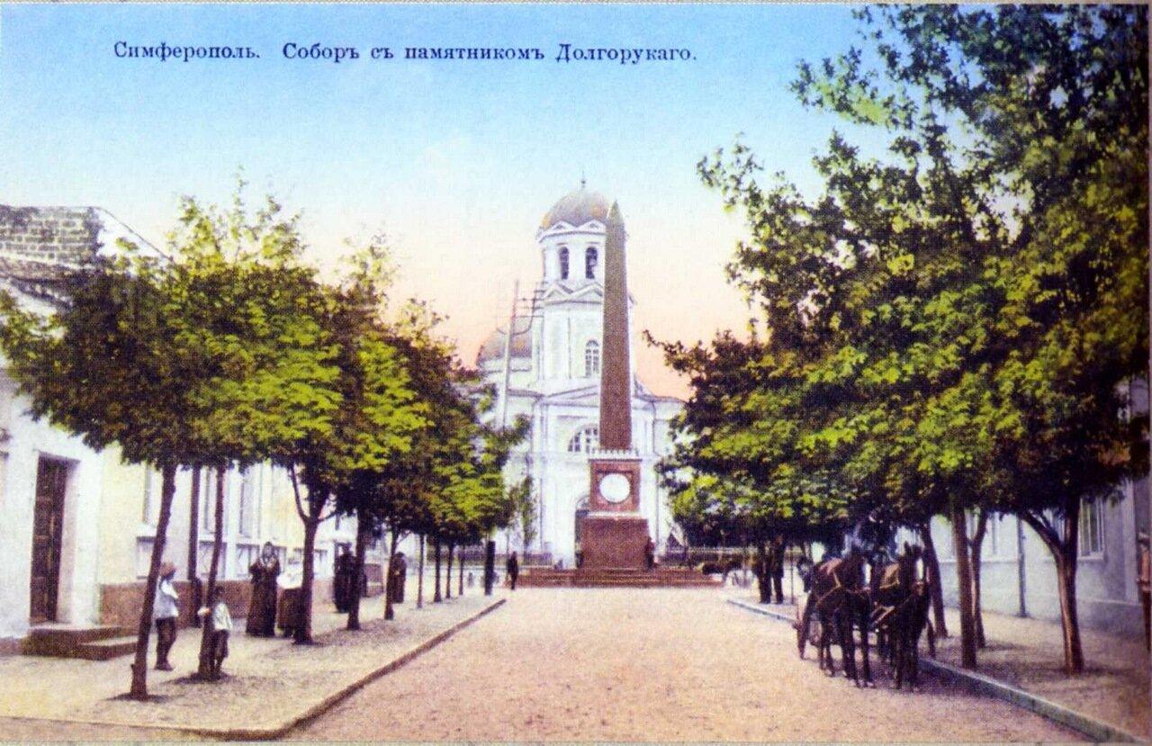 Собор с памятником Долгорукого