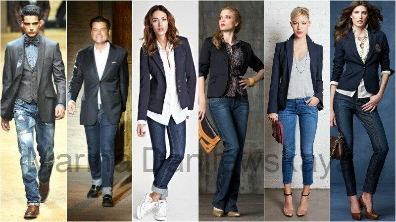 Классический пиджак + джинсы Сочетать не сочетаемое Сайт ОДЕЖДА ПОЛНЫМ Marina Danilewskaya