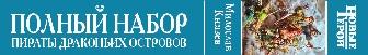 http://img-fotki.yandex.ru/get/9105/12103766.4b/0_d1d24_180a4040_orig.jpg