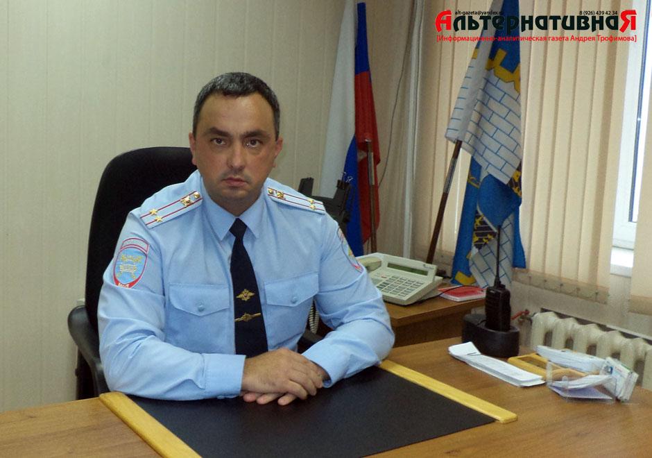 Отчет начальника нашего ОГИБДД за 2014 год