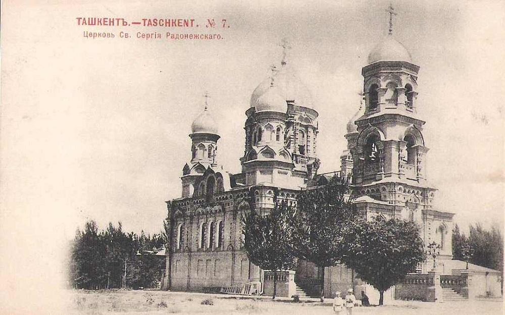 14. Церковь Святого Сергия Радонежского.jpg